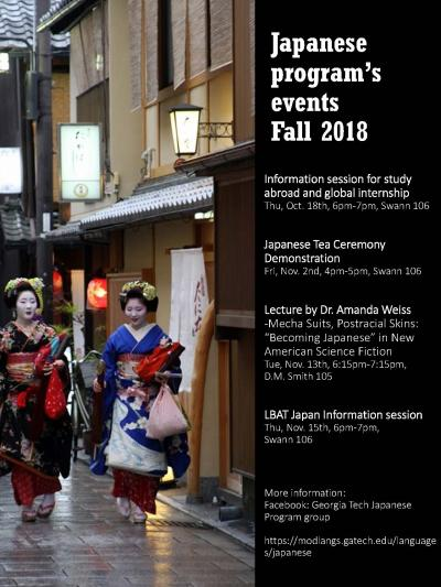 Japanese Events Fall 2018 flyer