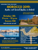 Morocco Study Abroad picture