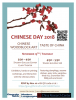 Chinese Day flyer