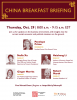 List of panelists for the China Research Center's China Breakfast Briefing on October 29th.